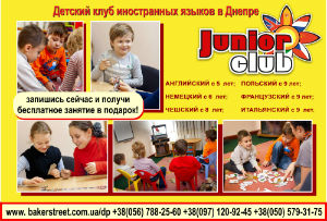 JuniorClub Dn